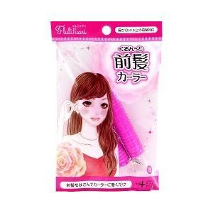 くるんっと前髪カーラー ( 1コ入 )の関連商品10