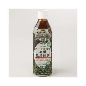 丸の内タニタ食堂の有機黒烏龍茶 ( 500mL ) ( 烏龍茶 ウーロン茶 お茶 )
