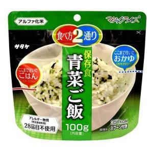 マジックライス 青菜ご飯 ( 100g )/...の関連商品10