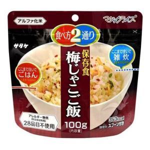 マジックライス 梅じゃこご飯 ( 100g ...の関連商品10