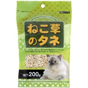 ねこの草の種 スタンド ( 200g )|soukai