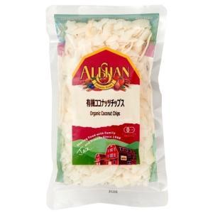 (訳あり)アリサン 有機ココナッツチップス ( 100g )/ アリサン soukai
