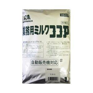 森永 業務用 ミルクココアN ( 1kg )/ 森永 ココア
