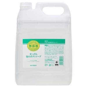 ミヨシ石鹸 無添加せっけん 泡のボディソープ ( 5L )/ ミヨシ無添加シリーズ