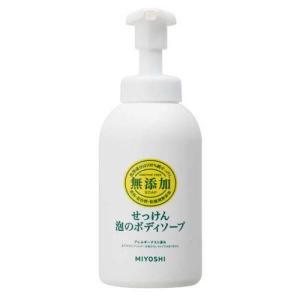 ミヨシ石鹸 無添加せっけん 泡のボディソープ ( 500mL )/ ミヨシ無添加シリーズ