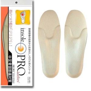 インソールプロレディス 中足骨頭部痛対策 ( Sサイズ )/ インソールプロ ( インソール 足裏 女性用 )|soukai