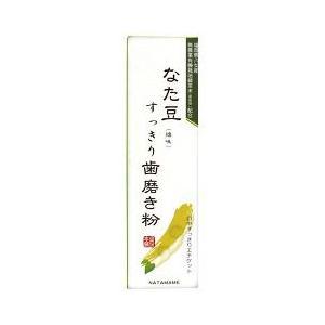 なた豆すっきり歯磨き粉 ( 120g )/ なた豆すっきり ( なたまめ歯磨き 歯磨き粉 口臭予防 )