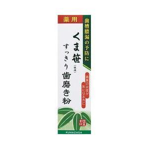 薬用くま笹すっきり歯磨き粉 ( 120g )