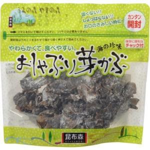 昆布森 おしゃぶり芽かぶ ( 95g )/ 昆布森|soukai