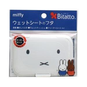 ビタット レギュラーサイズ ミッフィー ホワイト ( 1コ入 )/ ビタット(Bitatto)|soukai