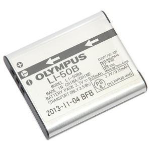 オリンパス 純正リチウムイオン充電池 LI-50B ( 1コ入 )|soukai