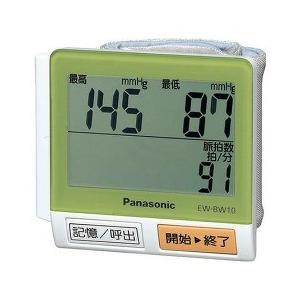 手くび血圧計 グリーン EW-BW10-G (...の関連商品8