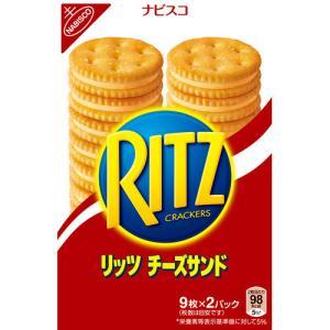 リッツ チーズサンド ( 160g )/ リッツ