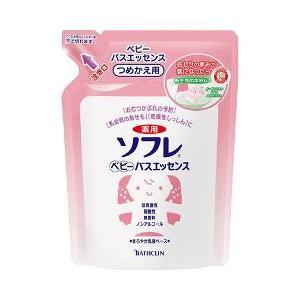薬用ソフレ ベビー バスエッセンス つめかえ用 ( 400mL )/ ソフレ ( ベビー用品 )