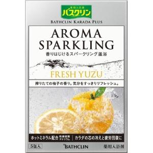 バスクリン カラダプラス アロマスパークリング フレッシュユズ ( 30g*5包 )/ バスクリン ( 入浴剤 )