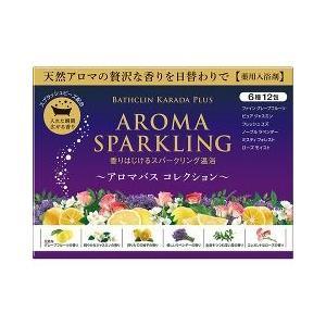 バスクリン カラダプラス アロマスパークリング アロマバスコレクション ( 30g*12 )/ バスクリン ( バスクリン 入浴剤 乾燥対策 )