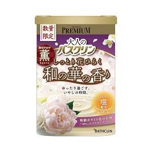 【在庫限り】大人のバスクリン 和の華の香り ( 600g )/ バスクリン