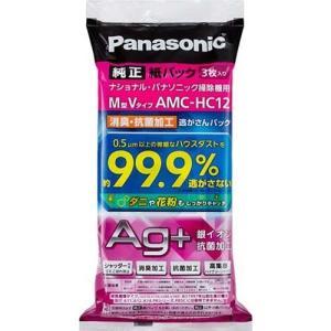 消臭・抗菌加工 逃がさんパック M型Vタイプ AMC-HC12 ( 3枚入 ) soukai