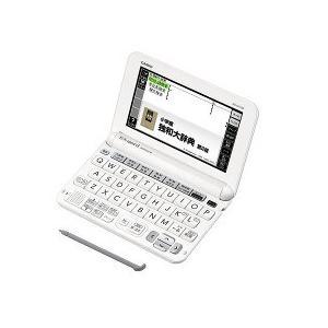 エクスワード 電子辞書 ドイツ語モデル XD-G7100 ( 1台 )/ エクスワード(EX-word)|soukai