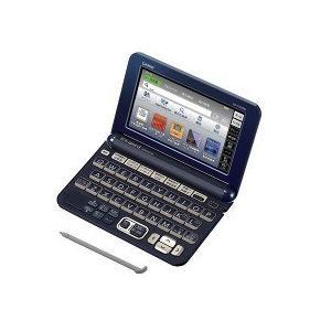 エクスワード 電子辞書 プロフェッショナルモデル XD-G20000 ( 1台 )/ エクスワード(EX-word)|soukai
