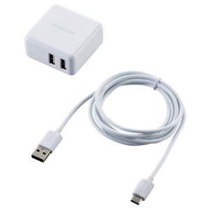 スマートフォン・タブレット用AC充電器 3.6A出力 USB-Aメス2ポート ホワイト ( 1個 )/ エレコム(ELECOM)|soukai