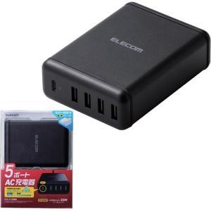 エレコム USB 充電器 Type-C 5ポート(USB C*1+USB A*4ポート) 滑り止めラバー付 BK ( 1個 )/ エレコム(ELECOM)|soukai