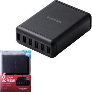エレコム USB 充電器 6ポート 滑り止めラバー付 最大出力60W ブラック ( 1個 )/ エレコム(ELECOM)|soukai