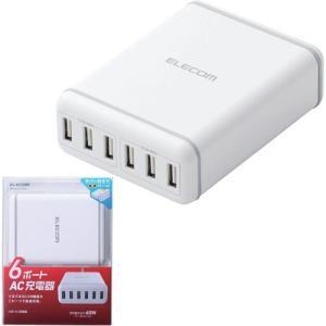エレコム USB 充電器 6ポート 滑り止めラバー付 最大出力60W ホワイト ( 1個 )/ エレコム(ELECOM)|soukai