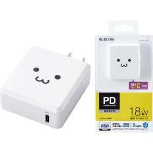エレコム 急速 USB C 充電器 USB Type-Cメス アダプタ フェイス/携帯電話・スマート...