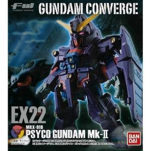 FW GUNDAM CONVERGE EX22...の関連商品4
