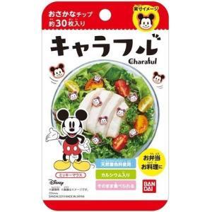 キャラフル ミッキーマウス ( 2.8g )/ バンダイ