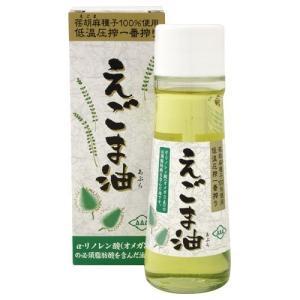 えごま油 ( 170g )/ 朝日