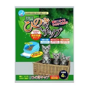 猫砂 天然ひのきチップ ( 4L ) ( ペット用品 )