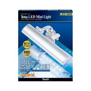テトラ LEDミニライト ( 1台 )/ Tetra(テトラ) ( 熱帯魚 水槽 照明 )