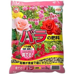 バラの肥料 ( 2kg )