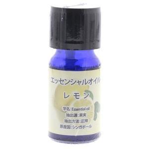 エッセンシャルオイル レモン WJ-451 ( 10mL )