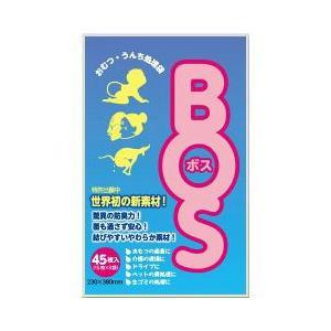 防臭袋 BOS(ボス) マルチタイプ おむつ・うんち処理用 ( 45枚入 )/ 防臭袋BOS ( ベビー用品 )
