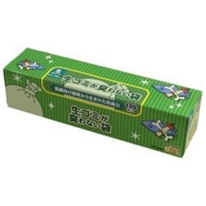 生ゴミが臭わない袋BOS(ボス) 生ゴミ用 箱型 Sサイズ ( 100枚入 )/ 防臭袋BOS