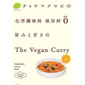 CHAYA(チャヤ) マクロビオティックス 野菜カレー マイルド ( 200g )/ チャヤ マクロビオティックス|soukai