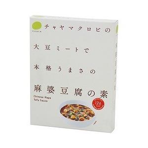 CHAYA(チャヤ) マクロビオティックス 麻婆豆腐の素 ( 150g )/ チャヤ マクロビオティックス|soukai
