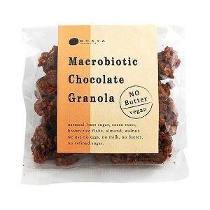 CHAYA(チャヤ) マクロビオティックス グラノーラ チョコレート ( 90g )/ チャヤ マクロビオティックス|soukai
