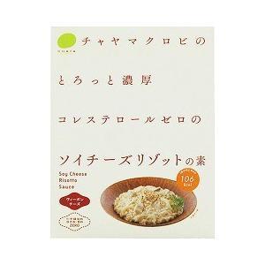 CHAYA(チャヤ) マクロビオティックス ソイチーズリゾットの素 ( 140g )/ チャヤ マクロビオティックス|soukai