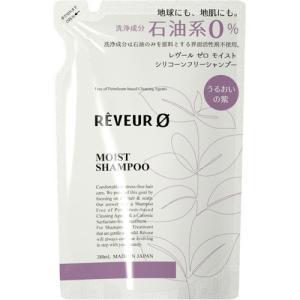 レヴール ゼロ モイスト シリコーンフリーシャンプー 詰め替え用 ( 380ml )/ レヴール ゼ...