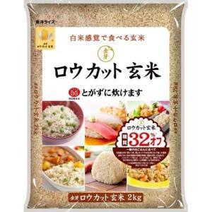 金芽ロウカット玄米 ( 2kg )/ 東洋ライス...