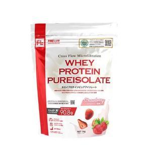 ファインラボ ホエイプロテイン ピュアアイソレート ストロベリー風味 ( 1kg )/ ファインラボ|soukai