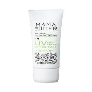 ママバター UVケアクリーム アロマイン(MAMA BUTTER UVクリーム)/UV 日焼け止め/...