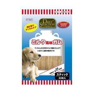 R&D デイリーセレクション ミルク風味ガム スティック ( 33本入 )/ R&D デイリーセレクション(DAILY SELECTION) ( 犬 ガム )