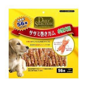 デイリーセレクション ササミ巻きガム 小型犬用 お徳用 ( 56本入 )/ R&D デイリーセレクション(DAILY SELECTION)