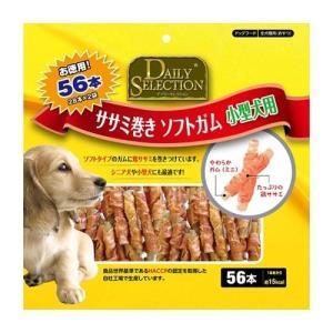 デイリーセレクション ササミ巻き ソフトガム 小型犬用 お徳用 ( 56本入 )/ R&D デイリーセレクション(DAILY SELECTION)