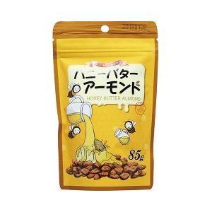 ハニーバターアーモンド ( 85g )